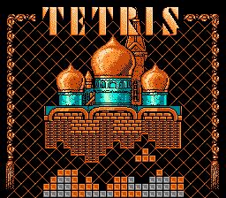 Portada del Tetris BPS, de Famicom