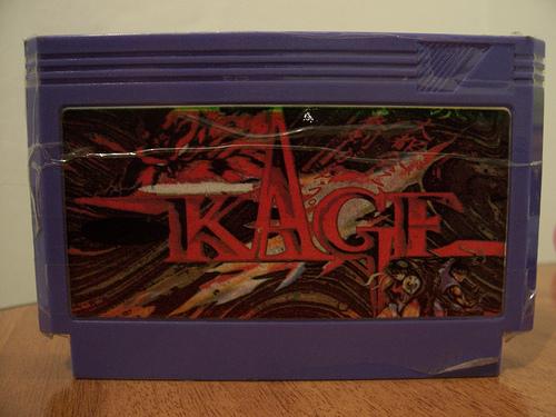 Imagen del cartucho de 'Zadge' que en realidad es 'Kage'. Propiedad de Franz.