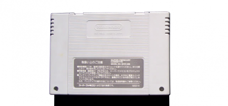 cartucho-super-famicom-sin-modificar
